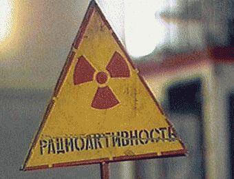 Народні засоби застосовуються від радіації