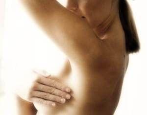 Вузлова мастопатія молочної залози